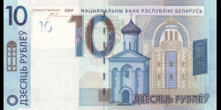 Bielorussie - p38a - 10 Roubles - 2009 (2016) - Natsiyanal'ny Bank Respubliki Belarus'