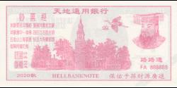 HELL NL - 13 - Billet funéraire