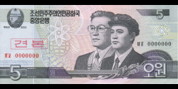 Corée du Nord - p58s - 5 Won - 2002 (2009) - Central Bank of the Democratic Peoples Republic of Korea