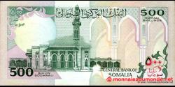 Somalie - p36c - 500 Shilin Soomaali - 1996 - Bankiga Dhexe ee Soomaaliya / Central Bank of Somalia