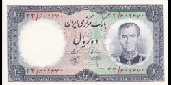 Iran - p071 - 10 Rials - ND (1961) - Bank Markazi Iran