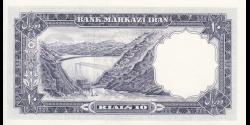 Iran - p071 - 10Rials - ND (1961) - Bank Markazi Iran