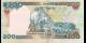 Nigeria - p29t - 200 Naira - 2020 - Central Bank of Nigeria