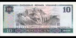 Chine - p887 - 10 Yuan - 1980 - Peoples Bank of China