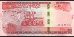 Éthiopie - p54a - 50 birr - 2020 - National Bank of Ethiopia