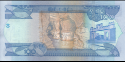 Éthiopie - p55a - 100 birr - 2020 - National Bank of Ethiopia