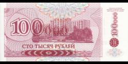 Transnistrie - p31 - 100.000Roubles - 1996 - Banke Nistryane / Pridnestrovskiy Bank / Pridnistrovskiy Bank