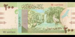 Soudan - p78 - 200 Pounds - 01-2019 - Central Bank of Sudan