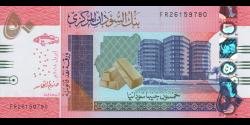 Soudan - p76 - 50 Pounds - 04-2018 - Central Bank of Sudan