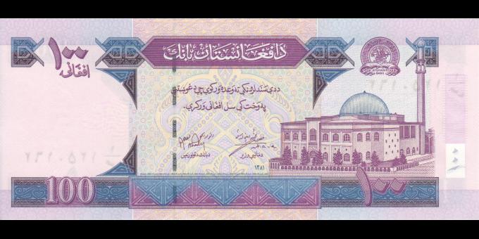 Afghanistan - p70a - 100 Afghanis - SH 1381 (2002) - Da Afghanistan Bank