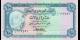 Yémen - p13b - 10 Rials - ND (1973) - Central Bank of Yemen