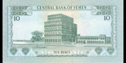 Yémen - p13b - 10 Rials - ND (1973) - Central Bank of Yemen