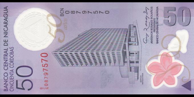 Nicaragua - p207 - 50 Córdobas - Res. 21.10.2009 - Banco Central de Nicaragua