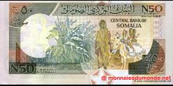 Somalie - pR2 - 50 N - Shilin Soomaali - 1996 - Bankiga Dhexe ee Soomaaliya / Central Bank of Somalia - Mogadiscio Northern F