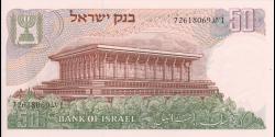 Israel - p36a - 50Lirot - 1968 - Bank of Israel