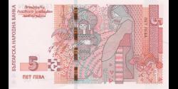 Bulgarie - p116c - 5Leva - 2020 - Blgarska Narodna Banka
