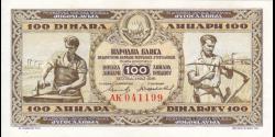 Yougoslavie - p065a - 100 Dinara - 1946 - Federativne Narodne Republike Jugoslavije