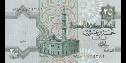 Egypte - p54a - 25 piastres - 1980 - Central Bank of Egypt