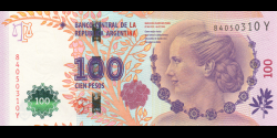 Argentine - p358b3 - 100 Pesos - ND (2012) - Banco Central de la República Argentina