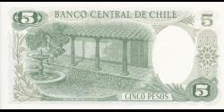 Chili - p149a - 5 Escudos - 1975 - Banco Central de Chile