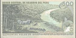 Pérou - p125A - 500 Soles de oro - 18.03.1982 - Banco Central de Reserva del Perú