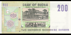 Soudan - p57b - 200 Dinars - 1998 - Bank of Sudan