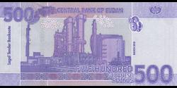 Soudan - p80a - 500 Pounds - 03-2019 - Central Bank of Sudan