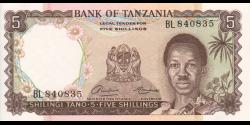 Tanzanie, p-01, 5 shilingi, ND (1966) - Bank of Tanzania