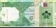 Qatar - p32a - 1riyal - 2020 - Qatar Central Bank