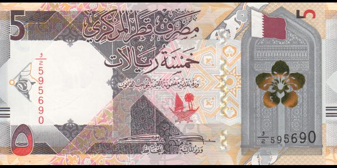 Qatar - p33a - 5riyals - 2020 - Qatar Central Bank