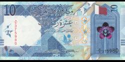 Qatar - p34a - 10riyals - 2020 - Qatar Central Bank