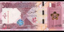 Qatar - p35a - 50riyals - 2020 - Qatar Central Bank