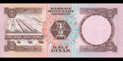 Bahreïn - p07 - ½ Dinar - L. 1973 - Bahrain Monetary Agency