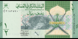 Oman - p52a - ½ rial - 2020 - Central Bank of Oman