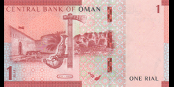Oman - p53a - 1 rial - 2020 - Central Bank of Oman