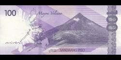 Philippines - p222r - 100Piso - 2020 - Bangko Sentral ng Pilipinas