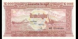 Cambodge - p45 - 2.000 Riels - ND (1995) - National Bank of Cambodia