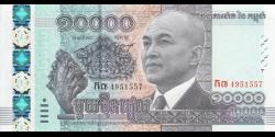 Cambodge - p69 - 10.000 Riels - 2015 - National Bank of Cambodia
