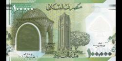Liban - p99 - 100.000Livres - 2020 - Banque du Liban