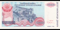 Croatie - pR28 - 10.000.000.000 Dinara - 1993 - Narodna Banka Republike Srpske Krajin