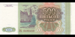Russie - p256b - 500Roubles - 1993 - Bank Rossii
