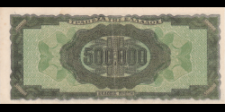 Grèce - p126a1 - 500.000 Drachmai - 20.03.1944 - Trapeza tis Ellados