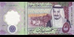 Arabie Saoudite - p43 - 5 Riyals - 2020 - Saudi Arabian Monetary Authority