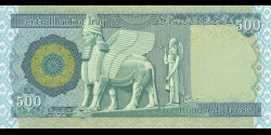 Iraq - p98Ab - 500Dinars - 2018 - Central Bank of Iraq