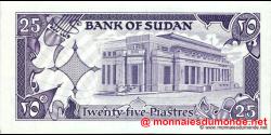 Soudan - p37 - 25 Piastres - 1987 - Bank of Sudan