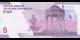 Iran - p160 - 50 000Rials - ND (2021) - Central Bank of the Islamic Republic of Iran