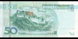 Chine - p916a- 50 Yuan - 2019 - Peoples Bank of China
