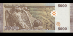 Syrie - p118a - 8 000 Syrian Pounds - 2019 - Central Bank of Syria