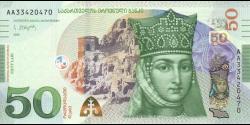 Georgie - p79b - 50 Lari - 2020 - National Bank of Georgia