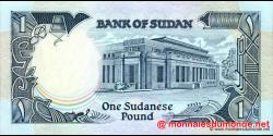 Soudan - p39 - 1 Pound - 1987 - Bank of Sudan